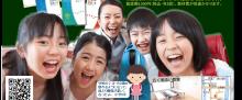 チラシ(Kids)201907横